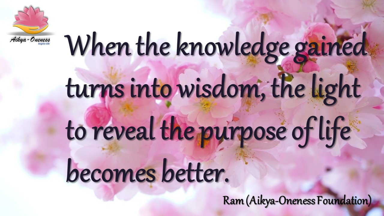 2016-aikya-quotes-knowledge